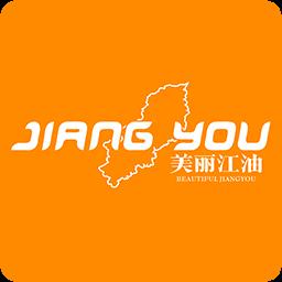 美丽江油app最新版本v1.0.7 手机版