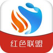 精彩梁邹app安卓版v5.8.10 官方版