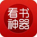 免费看书神器(饭团看书)耗子破解版v1.14 清爽版