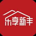 乐享新丰app最新版本v5.4.0 官方版