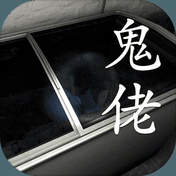孙美琪疑案鬼佬游戏破解版v1.0.0 手机版