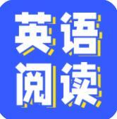 小A英语阅读app安卓版v1.0.0 最新版