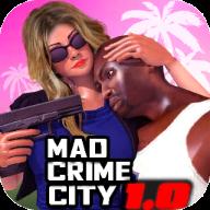 疯狂犯罪犯破解版v1.0.0.0 最新版