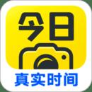今日水印相机可以改时间和地点破解版v2.8.18.10 最新版