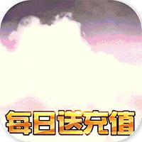 苍穹灭一元商城版v1.0.1 最新版