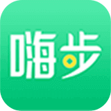 嗨步走路打卡赚钱app手机版v1.2.6 安卓版