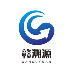 江西省赣溯源商户端v1.0.1.8 官方版