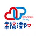 幸福溧阳app安卓版v4.5.1 手机版