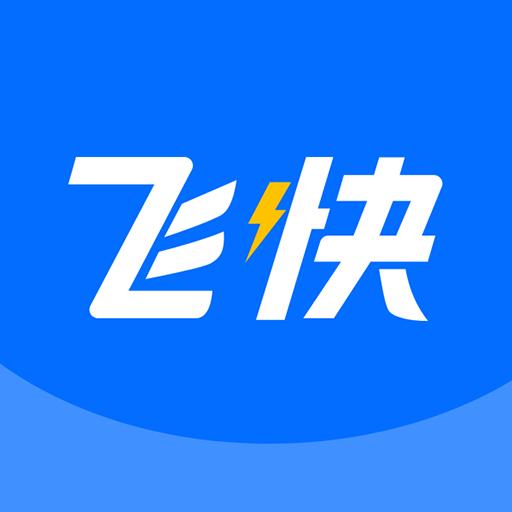 飞快清理大师app安卓版v1.1.1 手机版