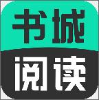 书城全本免费阅读app最新版v1.3.2 无广告版