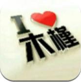木槿软件库app无限制版v1.0 安卓版
