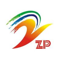 漳平融媒体中心官方版v2.2.2 手机版