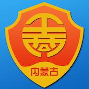 内蒙古e登记实名认证app最新版v1.0.19 安卓版