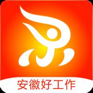 安徽人才网最新招聘信息网手机版v1.0.0 最新版