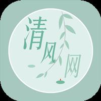 清风网app安卓版v1.0 最新版