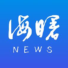 海曙app最新版v1.2.2 安卓版