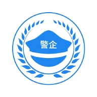 警企联盟手机客户端v1.2 最新版