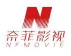 奈菲影视v1.0.11去广告完美版v1.0.11