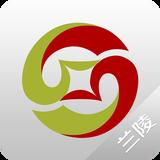 兰陵村镇银行app最新版v3.0.6 官方版