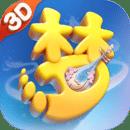 梦幻西游三维版腾讯版v1.4.1 最新版