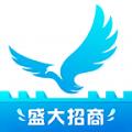 大鹏同城app手机版v7.5.2 安卓版