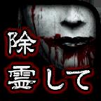 除灵诅咒的房间破解版v1.0.6 汉化版