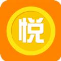 悦悬赏app做任务赚钱版v1.13.0 福利版