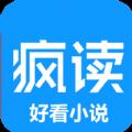 疯读好看小说app免费版v1.3 最新版