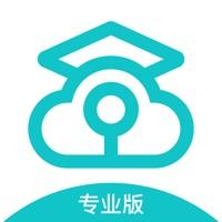 云考场专业版app2021安卓版v1.0.0