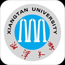 湘大校园网上网认证app安卓版v1.2.2 最新版