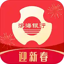 滨海掌上银行手机app下载v3.0.1