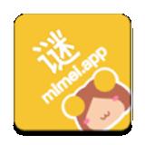 谜妹漫画mimei动漫神器安卓版v1.1.32 修复版