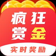 疯狂赏金任务赚钱app最新版v1.1.3 安卓版
