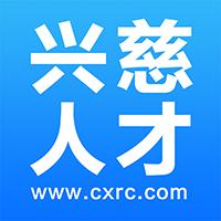 慈溪兴慈人才网app手机版v1.6.18 最新版