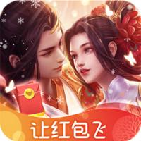 仙界赘婿手游红包版v1.7.0 最新版