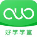 好学学堂app安卓版v1.0.0 手机版