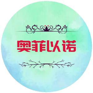 和平精英奥菲以诺防封版v1.0.0 最新版