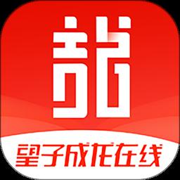 望子成龙在线课堂app安卓版v1.3.2 手机版