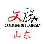 山东省文旅通整合服务平台app官方版v1.4.9 最新版