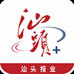 亚青汕头手机客户端v6.1.1 安卓版