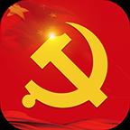 中国五矿智慧党建最新版v2.9