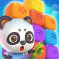 熊猫爱消消红包版v0.0.1