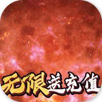 国战送千元充值版v1.0.0