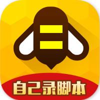 游戏蜂窝app官方正版v3.6.8.0 最新版