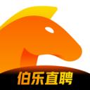 伯乐直聘app安卓版v1.0.5 会员版