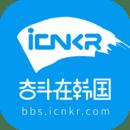 奋斗在韩国打工求职app最新版2021v3.9.9 安卓版