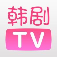 韩剧tvios破解版v5.6.1iPhone