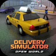 出租车模拟器破解版无限金币v1.03