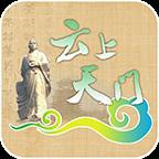 云上天门新闻视频直播平台v1.1.3 官方版