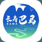 长寿巴马app最新版v1.0.1 安卓版